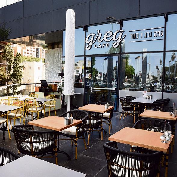 Cafe Greg goes kosher
