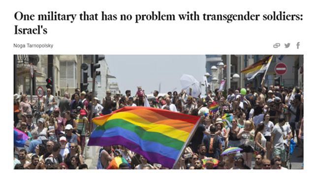 """כותרת הכתבה ב""""לוס אנג'לס טיימס"""". לצה""""ל אין בעיה עם טרנסג'נדרים ()"""
