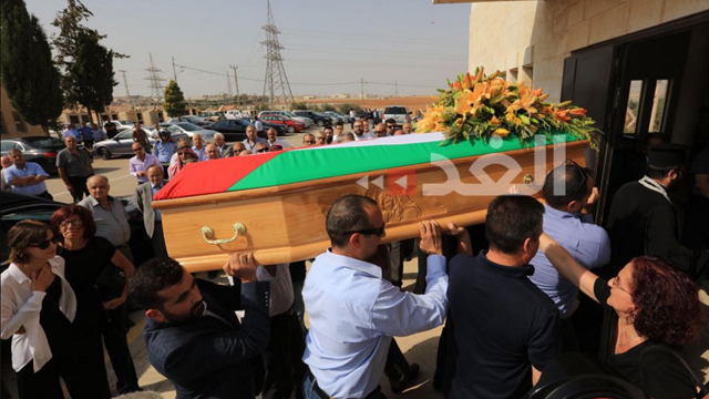 The funeral of Bashar Al-Hamarna, a physician and landlord of house where shooting took place