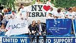 Друзья Израиля