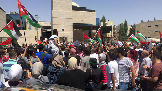 Protest in Amman over Temple Mount crisis