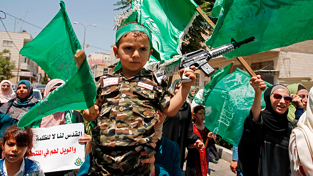 Palestinian demonstration in Hebron (Photo: AFP)