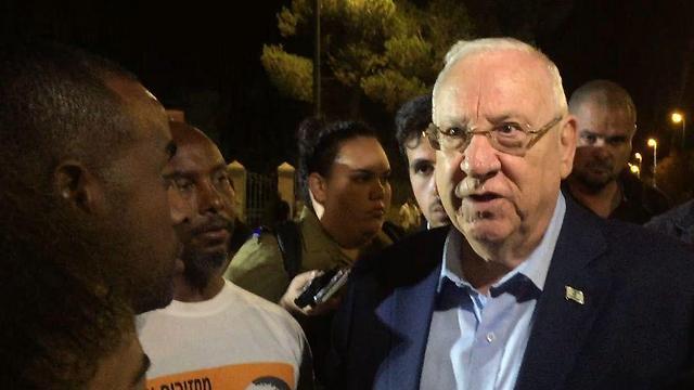 Rivlin meeting Abera's family (Photo: Free Avera Mengistu)