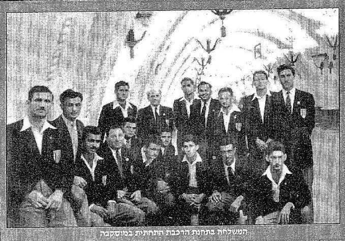 נבחרת ישראל, מודל 1953, במראה מעונב משהו (צילום: ארכיון ידיעות אחרונות) (צילום: ארכיון ידיעות אחרונות)