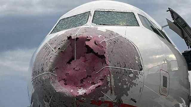 המטוס שנפגע ()