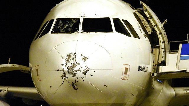 מטוס אחר שנפגע (צילום: MCT) (צילום: MCT)