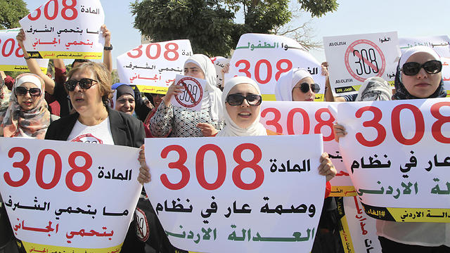 Women activists protest in front Jordan's parliament in Amman on Tuesday, August 1, 2017 with banners calling on legislators to repeal a provision that allows a rapist to escape punishment if he marries his victim (Photo: AP)