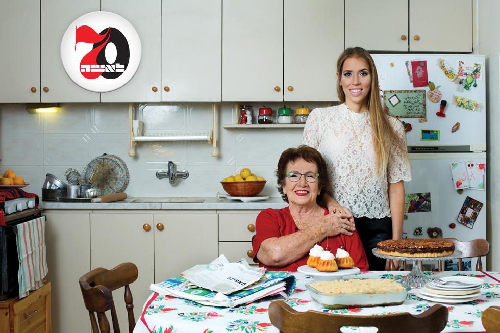 ניקה ברזק (יושבת) ונכדתה הקונדיטורית דנה ברזק במטבח. משפחה של אופות (צילום: בועז לביא, סגנון: ענת לבל)