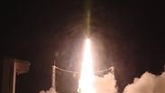 צילום: סוכנות החלל הצרפתית