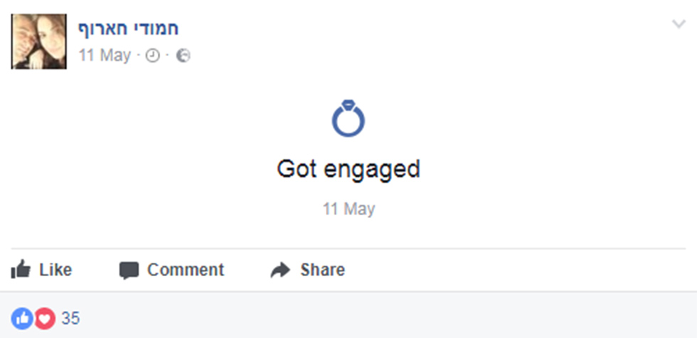 Harouf's Facebook profile said he got engaged May 11