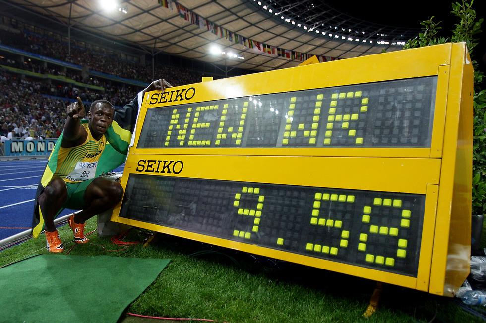 טיסה 9.58. בולט באליפות העולם בברלין (צילום: getty images)
