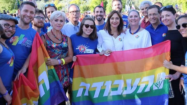 Labor MKs participate in the parade (Photo: Motti Kimchi)