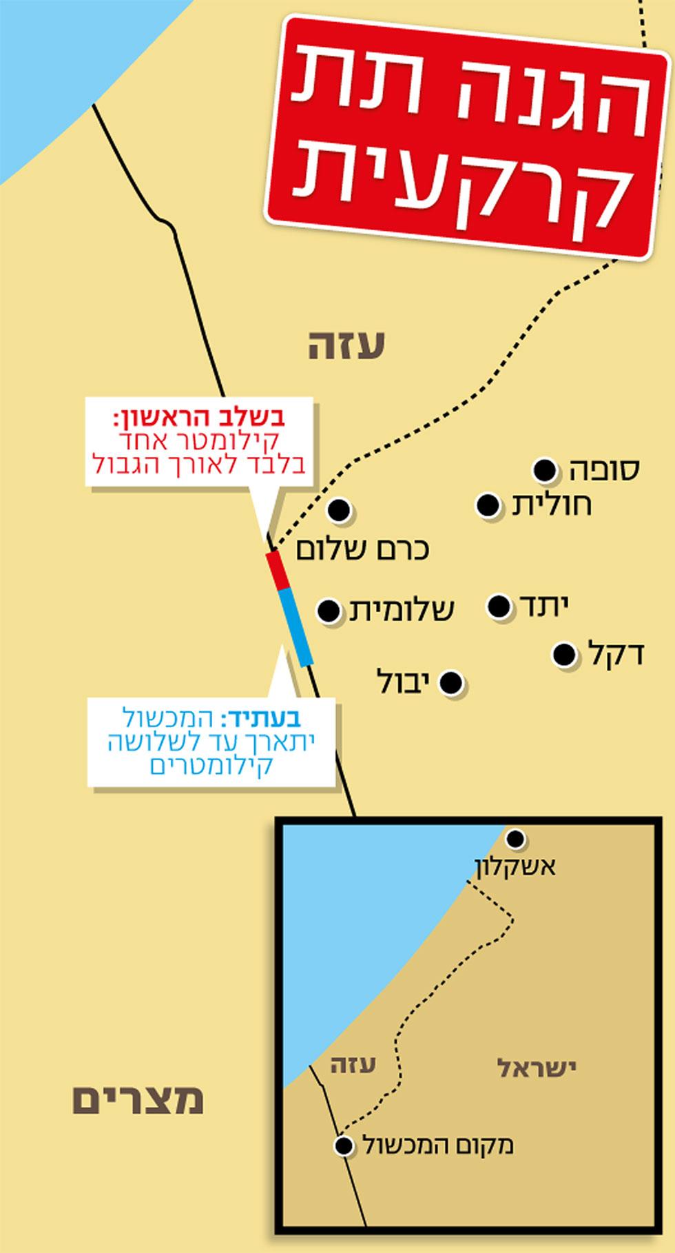 """Карта строительства пробного отрезка туннеля. Фото: """"Едиот ахронот"""""""
