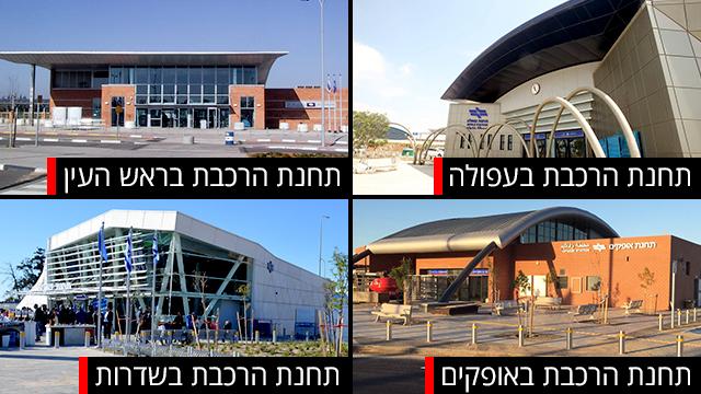 תחנות שמוקמו בשולי הערים  (צילום: אלעד גרשגורן, רכבת ישראל) (צילום: אלעד גרשגורן, רכבת ישראל)