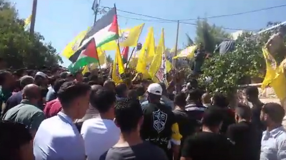 Funeral of terrorist in Tuqu'
