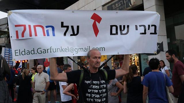 Картинки по запросу демонстрация в петах тикве