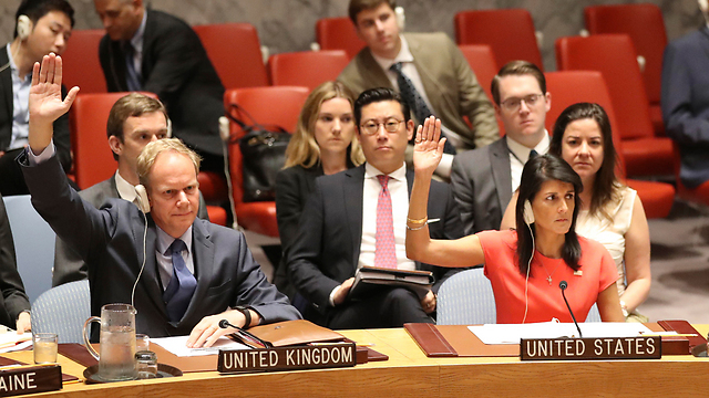 US votes for sanctions on North Korea in the UN (Photo: AP)