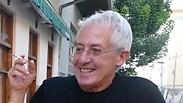 אמיר מאירי