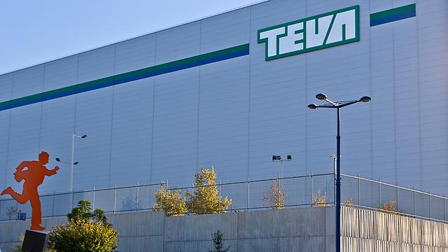 Teva Ltd. Distribution Center in Shoham, Israel (Photo: AP)
