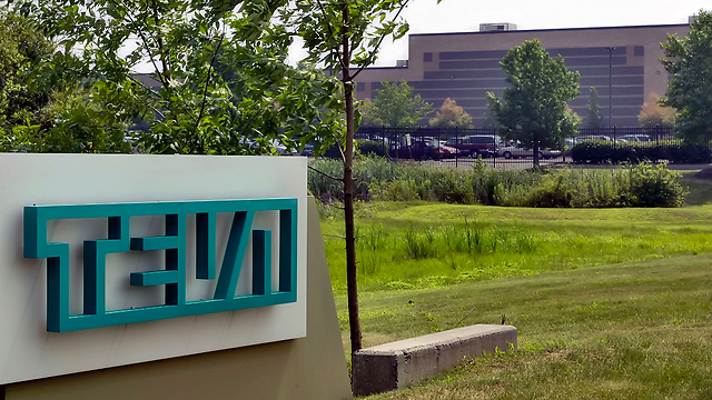 Teva's North American headquarters in North Wales, Pennsylvania (Photo: AP)
