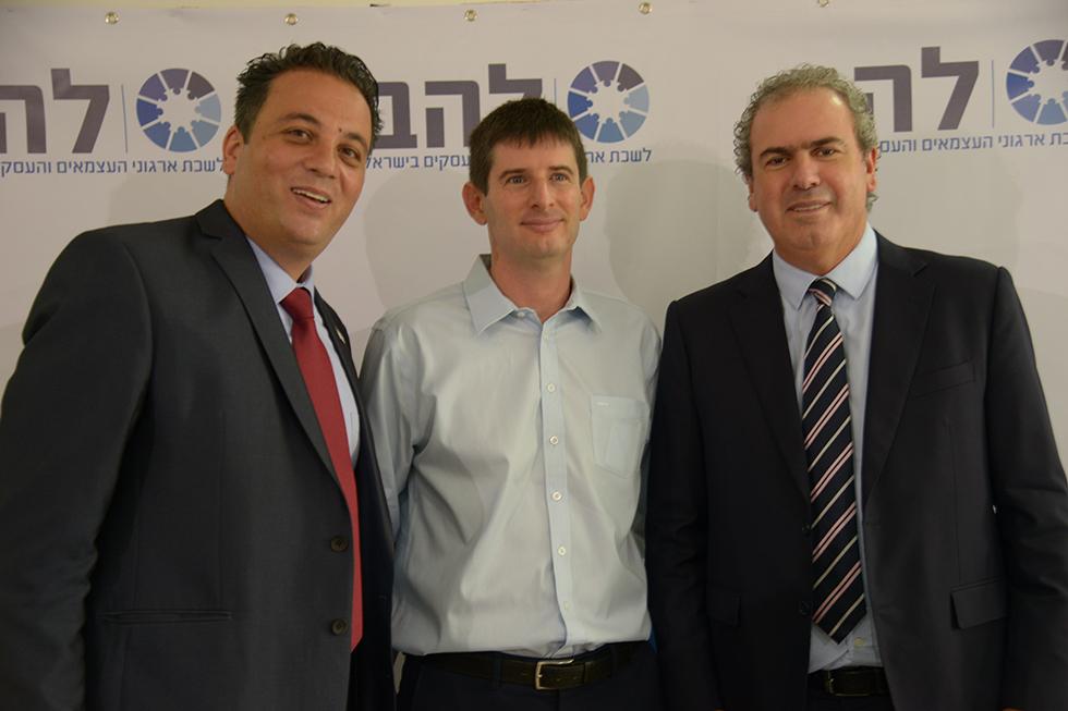 יורם דבש, רון וקסלר ורועי כהן (צילום: ליאת מנדל)