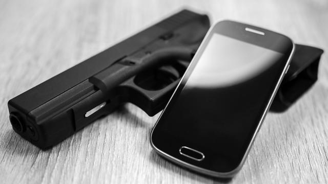 האקדח החכם (אילוסטרציה: Shutterstock)