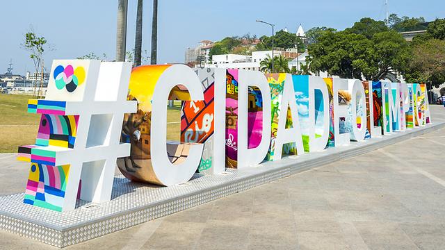 """""""העיר האולימפית"""" בברזיל (צילום: Shutterstock) (צילום: Shutterstock)"""