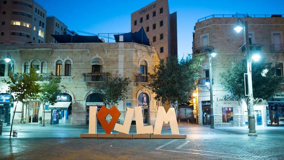 הפסל הוצב לפנות בוקר בכיכר ציון (צילום: קובי שרביט) (צילום: קובי שרביט)