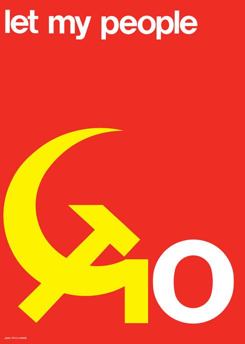 אחת הכרזות הנודעות של ריזינגר, מחאה על היחס ליהודים בברית המועצות (עיצוב: באדיבות דן ריזינגר)