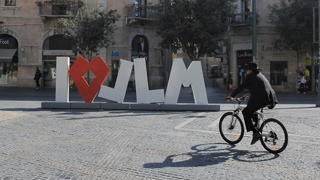 The 'I ♥ Jerusalem' statue in Zion Sq. (Photo: Gal Arbel)
