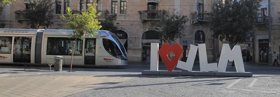 הפסל החדש והרכבת הקלה (צילום: גל ארבל) (צילום: גל ארבל)