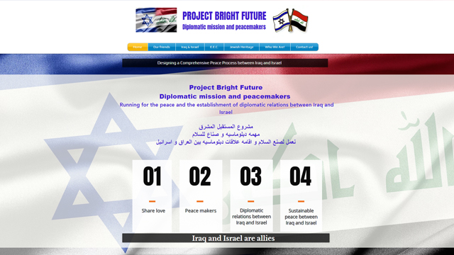 Project Bright Future, calls for establishing relations with Israel