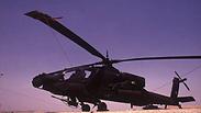 צילום: אתר חיל האוויר