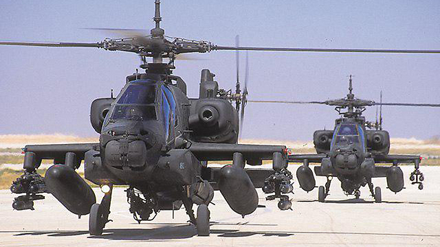The IAF's Apache squadron (Photo: IAF website)