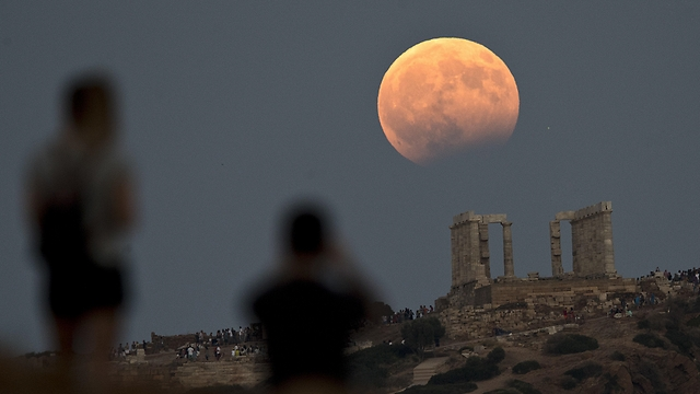 הליקוי באזור אתונה (צילום: AP)