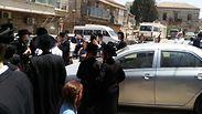Photo: Radical Haredi Protests group
