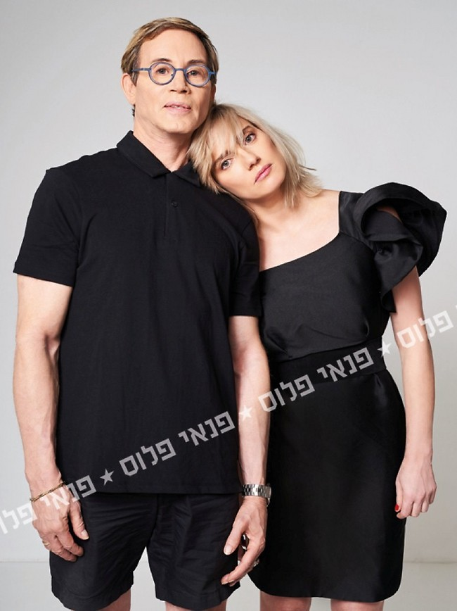 אידיליה משפחתית. אלינור ודוד דביר (צילום: שי קדם)