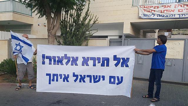 """У входа в дом Азарии: """"Не бойся, Эльор, народ Израиля с тобой"""""""