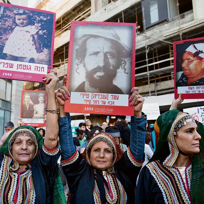 """הפגנה בירושלים השנה, ביום המודעות לפרשה. מליק: """"אמרו לנו: היום תבוא ועדה, תלבישו יפה את הילדים"""""""