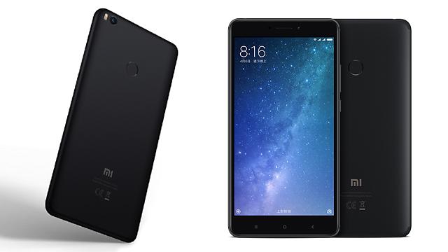 Xiaomi Mi Max 2 (צילום: Xiaomi)