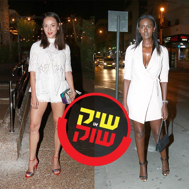 הקיץ הזה תלבשו לבן? טהוניה רובל ואנה ארונוב (ענת מוסברג)