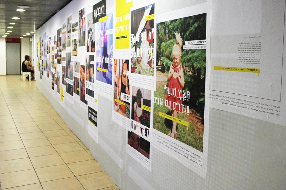 כרזות שמזמינות לאירועים חברתיים-תרבותיים במרכז חברתי ל''רוסישראלים'' (עיצוב: מאשה ורשיצקי, תקשורת חזותית, המרכז האקדמי ויצו חיפה)