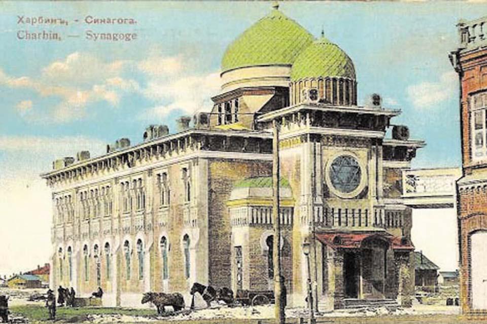 Открытка 1907 года - синагога в Харбине