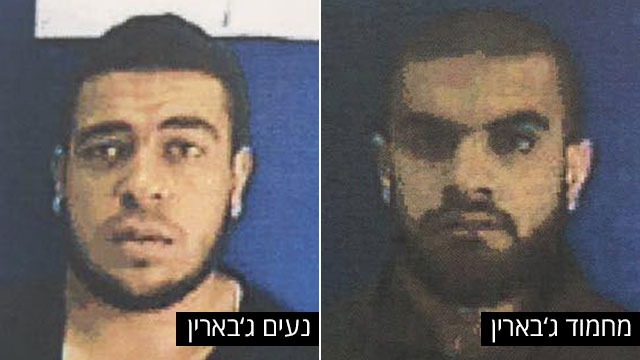 Naim (L) and Mahmoud (R) Jabarin after being detained by security forces (Photo: Shin Bet)