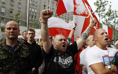 Supporters of the far-right National-Radical Camp during anti EU protest (Photo: AP)