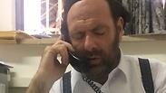 Haim Aharon Yosefi