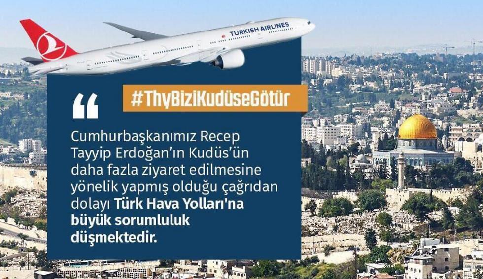 """""""הנשיא ארדואן קורא לכולם להגיע לירושלים!"""" מודעה שפורסמה בעקבות ציוץ מנכ""""ל טורקיש איירליינס (צילום מסך מתוך טוויטר)"""