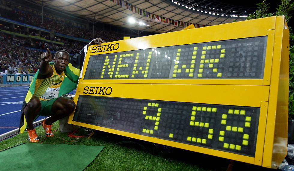 בולט ב-2009. שיא מדהים (צילום: getty images)