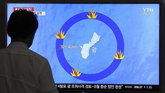 דיווח בצפון קוריאה על תקיפה אפשרית בגואם (צילום: AP)