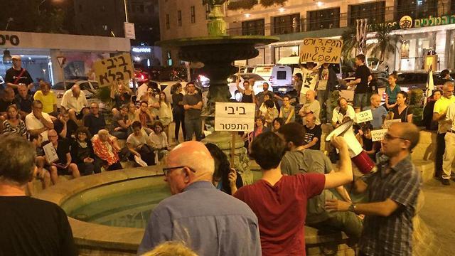 מפגינים גם בירושלים (צילום: סוניה כהן)